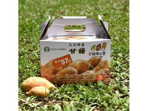 黃金57號甘藷禮盒-3公斤(5台斤)裝